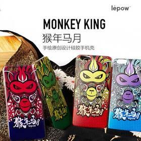 乐泡 中国风iphone6/6s/ plus手机壳 手机保护套 硅胶 软胶 防摔保护套