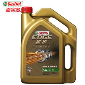 嘉实多 极护 全合成机油 5W-30 SN/CF级 4L