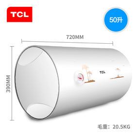 【TCL官方正品】TCL  电热水器 搪瓷内胆 高效加热 超高性价比  60、80L 升 F80-WA1T
