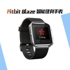 《运动潮物》Fitbit Blaze 智能健康手表 心率监测 蓝牙手动