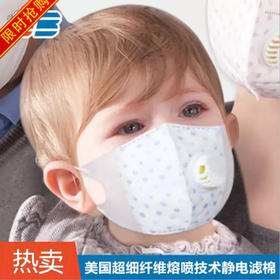 欧碧 儿童口罩 防尘防雾霾PM2.5防花粉过敏N95秋冬防病菌口罩透气