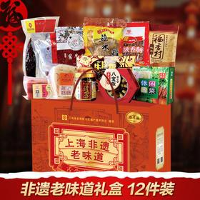 东方网上海非遗老味道礼盒399款