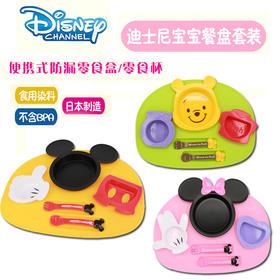 日本锦化成 迪士尼  宝宝餐盘套装 六件套