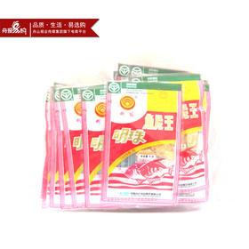 【自选】明珠鱼片王熟鱼片多规格6g×20 25g 50g 100g 250g