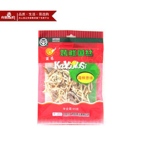 明珠烤鱿鱼丝45g 95g 童年味道 浙江老字号 舟山老米道
