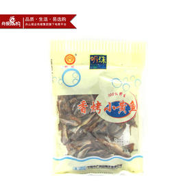 明珠香烤小黄鱼150g 100%野生 舟山特产