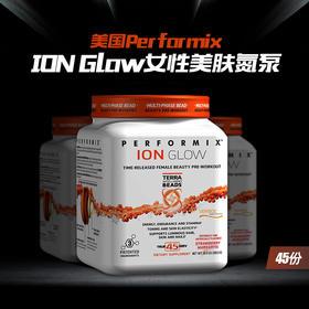 美国Performix ION Glow女性专属美肤氮泵 45份