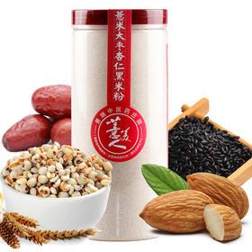 【薏美人天使之颜】吃得到健康营养 薏米大枣杏仁黑米粉500g/瓶
