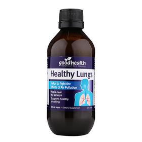 新西兰好健康Goodhealth天然草本健肺液200ml 清肺健肺对抗雾霾清洁呼吸道