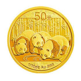 2013 熊猫纪念金币-1/10盎司 | 基础商品