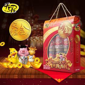 【精选年货】天喔金标 坚果炒货高档食品礼盒
