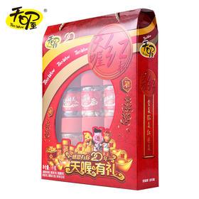 【精品年货】天喔红标 坚果炒货高档食品礼盒