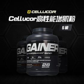 Cellucor高性能增肌粉 5磅