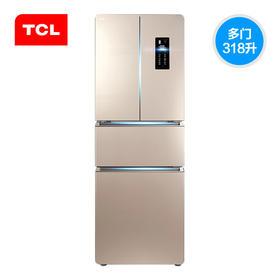 【TCL官方正品】TCL BCD-318WEZ50 318升法式四开门冰箱 风冷无霜  电脑温控
