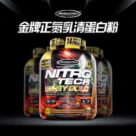《全新配方》肌肉科技金牌正氮乳清蛋白 6磅