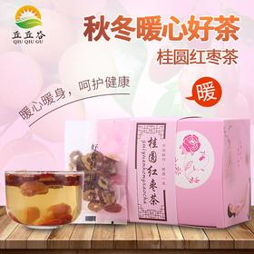 桂圆红枣茶10g*10  滋润心脾 养心开胃