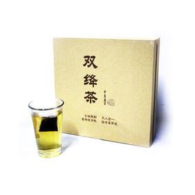 [精选]【合茶记】双绛茶 降尿酸 降三高  清理人体垃圾 中医古法炮制