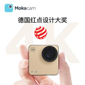 MoKacam小咔4K户外运动相机 智能高清数码摄像机家用防抖防水潜水