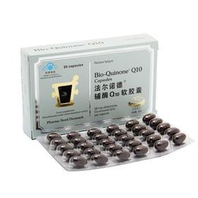 【买四盒送一盒】法尔诺德牌辅酶Q10软胶囊 500mg/粒*60粒