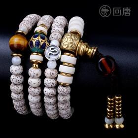 【南海网微商城】天然星月菩提108颗佛珠手串十二星座狮子座景泰蓝民族风招财手链