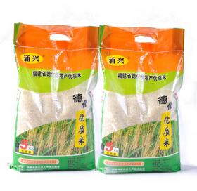【德化特产】德化农产品 优质大米10斤
