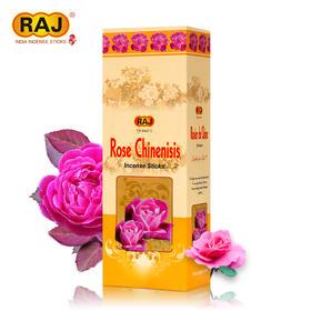 RAJ印度香 月季RoseChinensis 印度进口手工花香薰熏香线香007