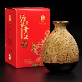 【产地寻味】七斤嫂绍兴黄酒 纯手工十八年陈酿原浆花雕酒500ML单盒装