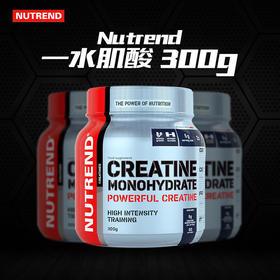 Nutrend一水肌酸 增强肌耐力 300g
