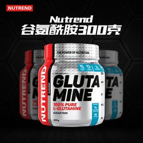Nutrend 谷氨酰胺粉 300g 肌肉修复必备