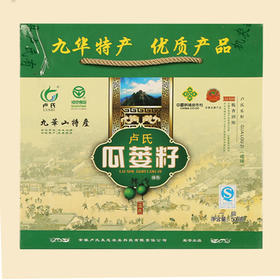 卢氏瓜蒌籽一级礼盒装50克*10袋