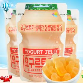 【特价💰卷土重来】韩国进口零食 乐天养乐多乳酸菌软糖 糖果*3包