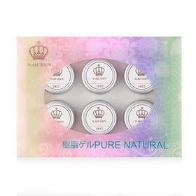 秀美甲独家发售日系品牌S.QUEEN星沙胶(新款水泥胶6色系)  5g/罐