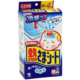 日本KOBAYASHI小林制药退热退烧贴