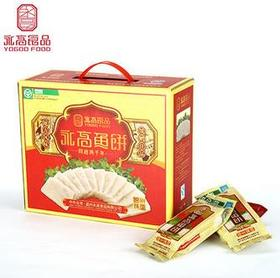 瑞安淘 永高鱼饼 温州鱼饼特产 速冻鮸鱼糕 礼盒装 100gx10 100gx12