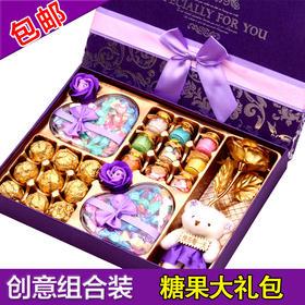 【美货】创意糖果情人节巧克力礼盒装生日礼物千纸鹤送女友女生年货零食