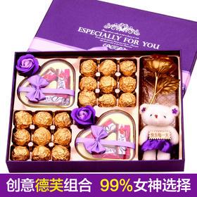 【美货】创意礼品德芙巧克力礼盒装diy定制新年生日情人节礼物送女友女生