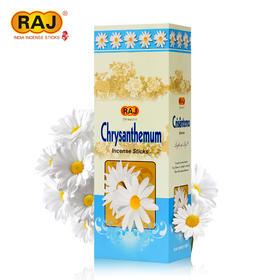RAJ印度香 菊花Chrysanthemum 印度原装进口手工香薰熏香线香008