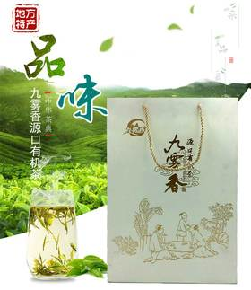 九雾香茶叶  白盒 100g*5