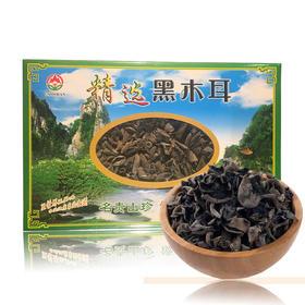 兴农菌业原木黑木耳1盒/250g