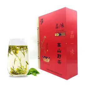 祁鸣春茶高山野茶绿茶400g