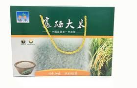 禾健米业 富硒大米 5KG