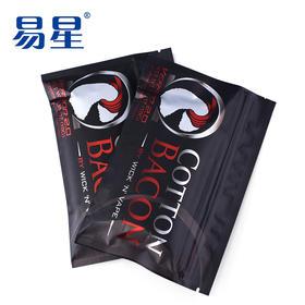 培根棉 电子烟用棉花 有机棉COTTON BACON 导油快 无异味