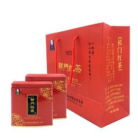 雁落坡有机茶祁门红茶250克