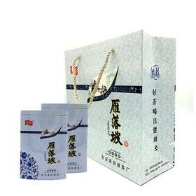雁落坡有机茶青花瓷500克