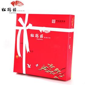 松鹤楼DIY礼盒B款·什锦酥饼礼盒