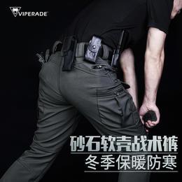 蝰蛇 砂石IX7战术软壳裤 防水防风透气保暖冬季男士裤
