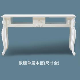 聚乐 欧式木面 美甲桌 (六个尺寸任选)发货周期:3-4天