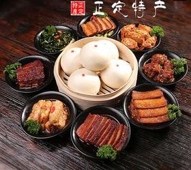 正宗正定八大碗—私房菜团圆蒸碗
