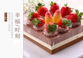 草莓达人~鲜果慕斯蛋糕