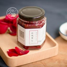 「玫瑰花酱」鲜花手工古法自制 无添加纯天然